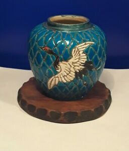Rare Early Japanese Satsuma Blue Morriage Crane Jar Vase