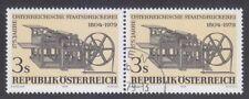 Austria 1979 MNH & CTO NH Mi 1620 Sc 1132 Steam Printing Press