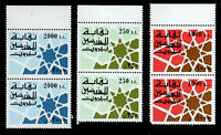 Lebanon architect syndicate stamps collection.... Blk of 2 x3