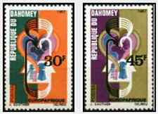 Timbres Dahomey 257/8 * lot 15120