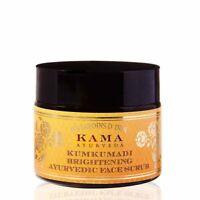 Kama Ayurveda Kumkumadi Brightening Ayurvedic Face Scrub 50gms Free Shipping