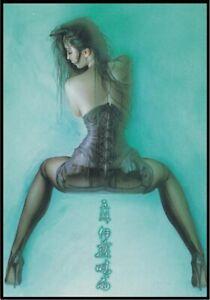 Hajime Sorayama print number 62-Signed/Num- Japanese in Corset/RARE COLLECTIBLE