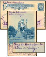 BOLIVIA 2¢ PSC PHOTO C'BAMBA COBIJA STATUE 1908-BERLIN