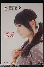 JAPAN Nana Mizuki (Autobiography) Book: Shin Ai