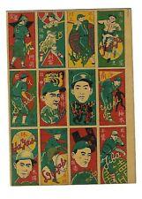 2 1947-48 Menko sheets Kawakami (HOF) Betto (HOF) Fujimura (HOF)