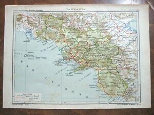 ANTICA MAPPA DELLA CAMPANIA NAPOLI SALERNO CASERTA AVELLINO CAPRI ISCHIA 1928