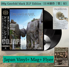 JAPAN 2LP VINYL WITH OBI+CD+MAG+FLYER DREAM THEATER A VIEW FROM TOP OF THE WORLD