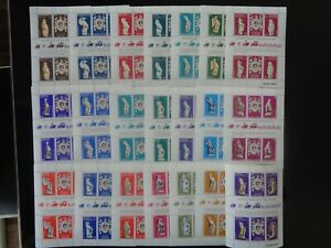 BRITISH COMMONWEALTH 1978 CORONATION ANNIV 21 x OMNIBUS COMPLETE SHEETS MNH MINT