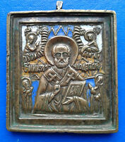Ancient Bronze Icon.Enamel. Saint Nicholas.