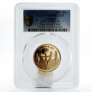 Ethiopia 400 birr International Year of The Child PR69 PCGS gold coin 1972/1979