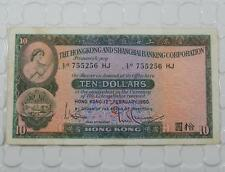 Hong Kong and Shanghai Banking Corporation 1960 $10 Ten Dollars Note 182 P0047