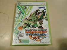 Zoids Infinity EX Neo Microsoft Xbox 360 Game JAPAN ONLY/IMPORT w Manual NO CARD