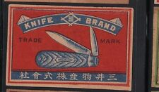 Ancienne étiquette Allumettes Japon  AAA1077 Couteau