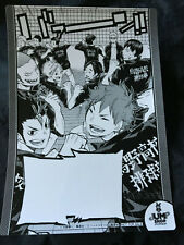 Jump Shop Promo White Board Paper Message Board Haikyuu Group