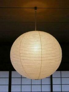 Akari 55A Pendant lamp Washi Paper Handcraft Light Shade Only【Isamu Noguchi】