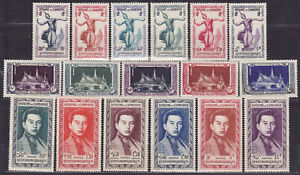 CAMBODIA 1951 1/17 Beautiful Gum White NHVF