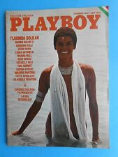 playboy 1975 florinda bolkan laura antonelli edwige fenech