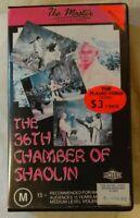 The 36th Chamber of Shaolin VHS 1978 Martial Arts Gordon Liu 1985 PolyGram Small