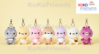 TWOTUCKGOM x MONSTA X Official Plush Doll Keyring Keychain KPOP Authentic Goods