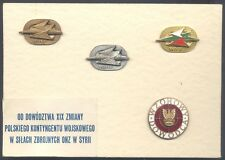 POLAND Polish UNDOF Military Contingent, Syria present card w/ badges, 1982, lot