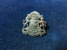 "Orig Antique Obsolete Cap Badge ""Calgary Police Force 1882 - 1894"""