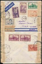 Ivorian Military, War French & Colonies Stamps