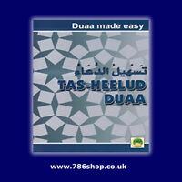 Tas-heelud Duaa - Duaa Made Easy ( Islamic Book for all Muslim Students )