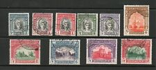 More details for bahawalpur sg 19-28  gvi 1948 short set  fine used