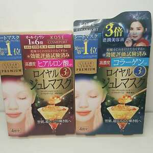 Kose Cosmeport Collagen + Hyaluronic Acid Clear Turn Premium Royal Jelly Mask