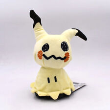 Pokemon Mimigma Kuscheltier - Plüschtier - 24 cm Stofftier - Mimikyu plüsch