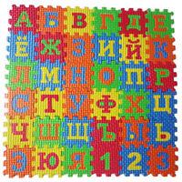 36Pcs Russian Alphabet Baby Puzzle Mats Foam Floor Play Mat Training Toy Gift US