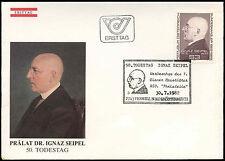 Austria 1982 Ignaz Seipel FDC First Day Cover #C18026