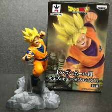 Dragon Ball Super Saiyan Son Goku Figure Soul x Soul Banpresto Japan Authentic