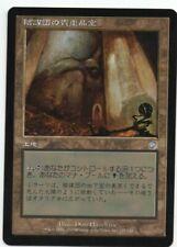 Cabal Coffers MTG Japanese Torment NM