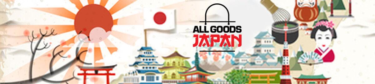 allGoodsJapan