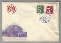 TAIWAN PROVINCE - JAPAN - 1945 **RARE** FIRST DAY COVER
