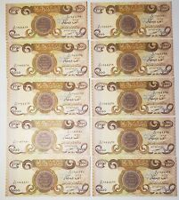 10,000 Iraqi Dinar Banknotes (10 x 1,000) Unc Iraq Banknotes Genuine Authentic