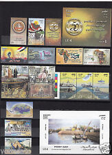 "Egypt,Ägypten, Egipto ""MNH"" Every Stamp 2014 Complete Year Set"