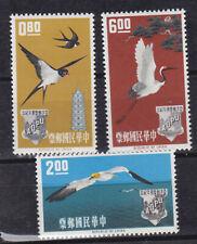 ROC taiwan 1963 Sc 1370/2 bird,set         p1735