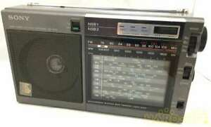 SONY ICF-EX5 shortwave radio Japan