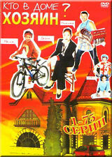 KTO V DOME HOZYAIN? RUSSIAN SITCOM COMEDY TV SERIES SERIAL 2DVD SET PAL NEW