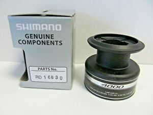 SHIMANO SPARE SPOOL TO FIT BAITRUNNER ST 4000 FB (RD 16830)