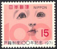 Japón 1971 Niño/Niños/registro/bienestar de la familia/salud 1 V (n25331)