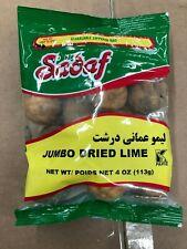 Sadaf Jumbo Dried Lime Whole 4 oz (113 g)