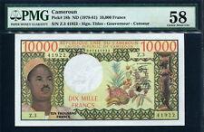 Cameroun 1978-81, 10000 Francs, Z3-41922, P18b, PMG 58 AUncirculated