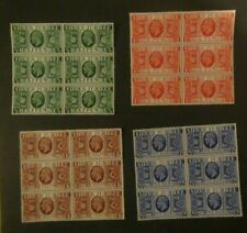 GB KGV 1935 Silver Jubilee SG453 - SG456 Unmounted Mint Blocks of 6