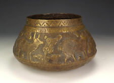Vase Islamic & Middle Eastern Antiques