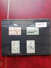 timbre france (th)** lot 229  n1161/64