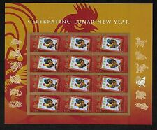 Lunar (Chinese) New Year of the Rooster- Forever 2017 Sheet of 12 MNH