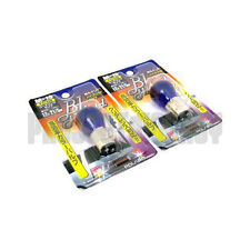 Polarg M19 Bl Hybrid 1157 Blue Light Bulbs Lightbulbs Pair M-19 JDM